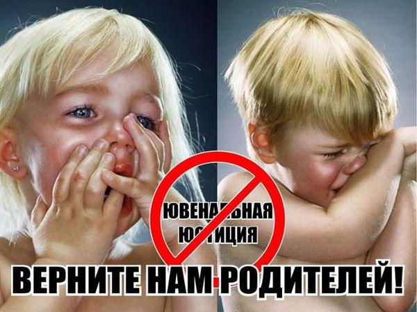 На днях в Финляндии сотрудники опеки забрали у гражданки России Анастасии Завгородней четверых детей
